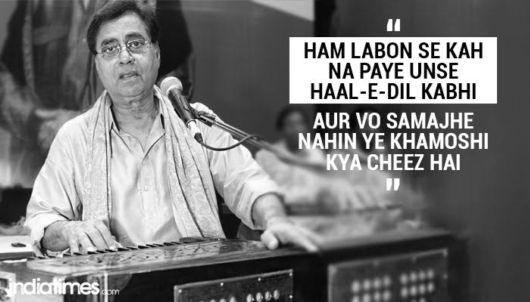 15 Jagjit Singh Verses That Prove He Was The Best We Had