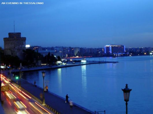 Trip To Thessaloniki City, Greece