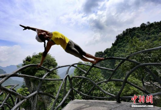 Yoga On A Cliff In China