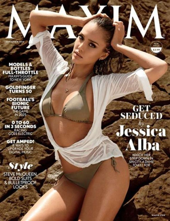 Jessica Alba Shoots For Maxim Magazine